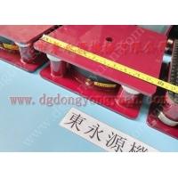 印刷机减震垫 隔震垫,冲床用气垫式避震器,找东永源