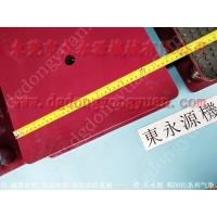 高速冲床隔震垫 隔振器,气垫式橡胶减振器,找东永源