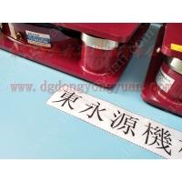 楼上机械防震用的 避振器,广告包装切割机防振垫,找东永源