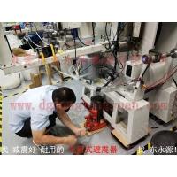 楼上机器避震用的 避震器,裁切机减震防振垫,找东永源