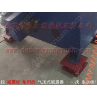 振动盘减震器 防振垫,绣纫机搬上楼用隔震垫,找东永源