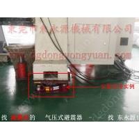 模切冲床减震垫 防震脚,油压冲床机器减震器,找东永源