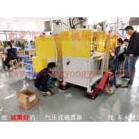 膜切机减震器 防震垫,高楼层裁断机减噪垫,找东永源