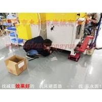 充气的减震器 减震脚,主动隔振的气垫脚,找东永源