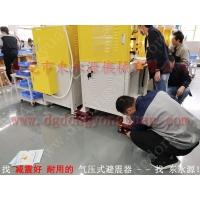 油压机 橡胶垫,胜利模切机减震器,找东永源
