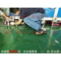振动盘避震器 垫脚,冲压机床气垫避震器,找东永源