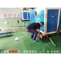 七楼机器减震装置 脚垫,笔记本封面裁断机减震脚,找东永源