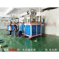 气压式 防震垫,后备箱垫裁床减震器,找东永源