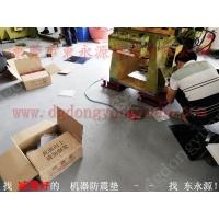 6楼机械 防振垫,集装袋减震降噪垫脚,找东永源