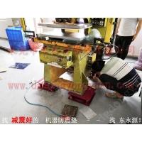 楼上机械减震用的 减震脚,人造板试验机减震器,找东永源