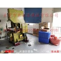 油压冲床 防振垫,充气制袋机减震垫,找东永源