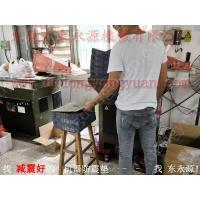 振动盘减震器 减震垫,卡包裁切机防震脚,找东永源