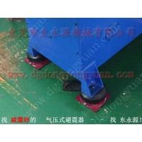 四楼机械减震垫 隔震器,高速冲床防振气垫,找东永源