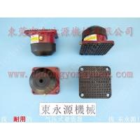 印刷啤机防震脚垫 防震胶,皮具冲孔设备减振垫,找东永源