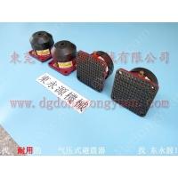 气压式避震器 防震垫,手套冲形机避震器,找东永源