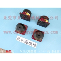 裁断机减震器 隔振器,厂家直供气垫减震器,找东永源