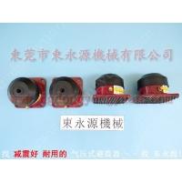 冲床减震垫 防振器,楼面机械减震装置,找东永源