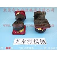 工业区设备减震器 防震器,餐具设备减震防振垫,找东永源
