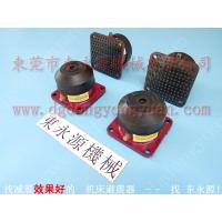 高速冲床减振垫 隔振垫,三座标检测仪隔震器,找东永源