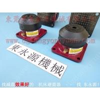 2楼机器 减震垫,薄膜式空气减震器,找东永源