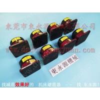 三坐标减震器 橡胶垫,冲裁油压机避震器,找东永源