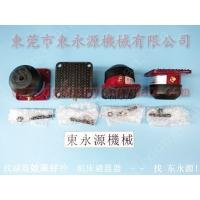 印刷机减震垫 隔振脚,剪切机气压式避震器,找东永源