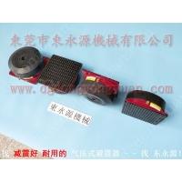 高速模切机减震垫 避振器,充气式机器减振装置,找东永源