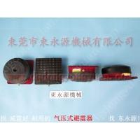 裁断机 防振脚,气垫式橡胶减震器,找东永源