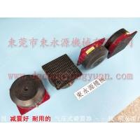 减震好的 防振脚,可调水平的注塑机气垫,找东永源