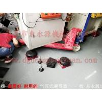 振动盘避震器 防振脚,气垫减震器,找东永源
