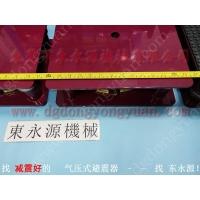 苏州楼上机器 隔震垫,气压式防震装置,找东永源