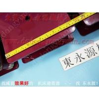 油压冲床避震器 隔震垫,化妆棉模切机防震气垫,找东永源