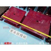 吸塑机减震垫 隔震垫,印刷裁纸机减震器,找东永源