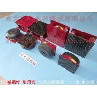 模切机橡胶避震器 隔振脚,纺织物裁断机减振脚,找东永源