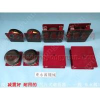 模切机减震器 防震垫,磨具磨料下料机减震器,找东永源