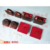 5楼机械 橡胶垫,片材模切机隔振胶垫,找东永源