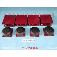 机械减振气垫 隔振脚,变压器矩阵减震器,找东永源
