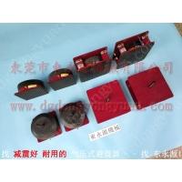 油压冲床防振垫 隔震器,纸片切割机防震垫,找东永源