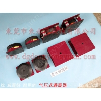 楼上机器避震用的 防震器,屋面板成型机防震垫,找东永源