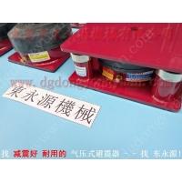 防震好的 防振垫,压力机橡胶避震器,找东永源
