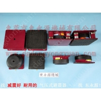 广州楼上机器 防震器,大型消防泵隔震气垫,找东永源