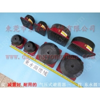 机床减震器 隔震器,强力塑料粉碎机减震垫,找东永源