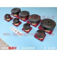 三坐标防震器 减振脚,钢材拉力机隔震器,找东永源