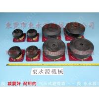 模切机橡胶避震器 隔振器,绕线机减震脚气垫,找东永源