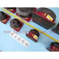 机械搬上楼用的 防振器,钢带拉力机防震垫,找东永源