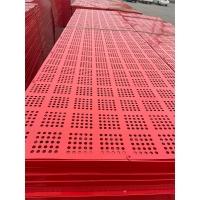 湿接缝盖板湖北湿接缝盖板厂家红色湿接缝安全钢板网