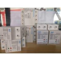 湖南火災監控探測器 控制與保護開關 滿昌電氣直供