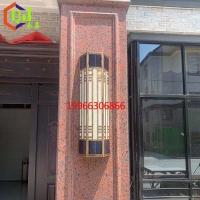 中山古镇太阳能壁灯厂家不锈钢烤漆外墙灯供应生产