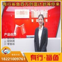 硬楓拼板膠上海工廠,十環認證拼板膠品牌,批發價拼板膠