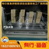 硬雜木拼板膠工廠批發價格,實木家具拼板產品牌,橡膠木拼板膠